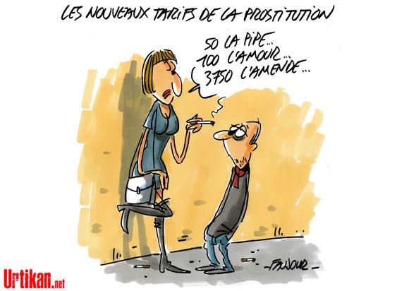 faujour-30-03