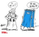 Elections en Afghanistan : un test concluant malgré des irrégularités - Dessin de Mutio